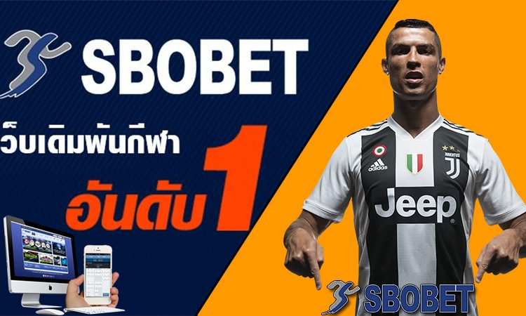 Sbobet Quality Betting