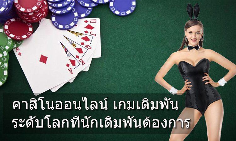 casino world-class