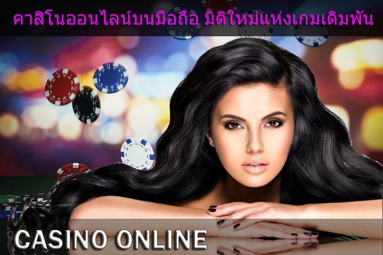 hotcasinoonline