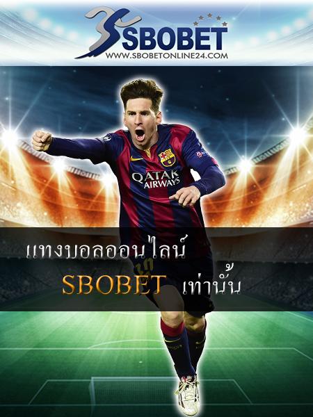 sbobet-banner-bet