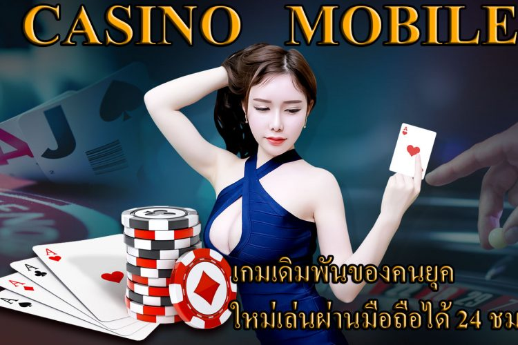 snhscotcelt-casino mobile