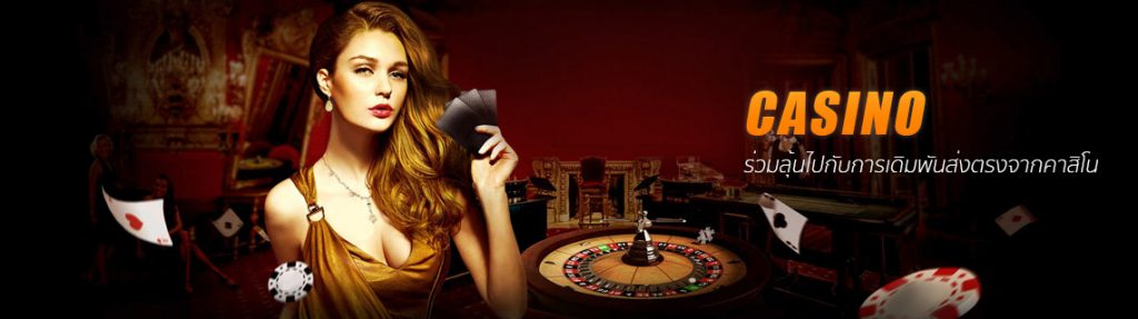 casino online play now